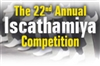 22nd Annual Iscathamiya Competition